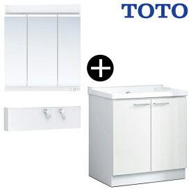 TOTO 洗面化粧台セット LMCC075A3GEC1G + LTL363EE + LDCC075BAGGG1-W パナシェホワイト KZシリーズ 間口750mm 三面鏡 2枚扉 メーカー直送