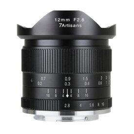 七工匠 7Artisans 12mm F2.8 ブラック フジフイルムX [交換レンズ]