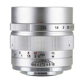 中一工学 SPEEDMASTER 0.95/35mm II (X) SV シルバー [単焦点レンズ(富士フイルムXマウント)]
