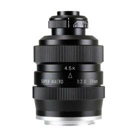 中一工学 FREEWALKER 2/20mm M (FX) SUPER MACRO 4-4.5:1 [単焦点レンズ(富士フィルムX)]