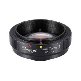 中一工学 Lens Turbo II FD-FX [フォーカルレデューサー マウントアダプター(キヤノンFDマウントレンズ → 富士フイルムXマウント)]