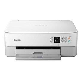 CANON TS5330 WH ホワイト PIXUS [A4インクジェット複合機(コピー/スキャナ)]