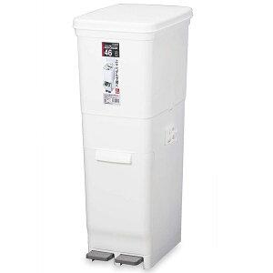 トンボ ゴミ箱 ツイン フタ付 45L