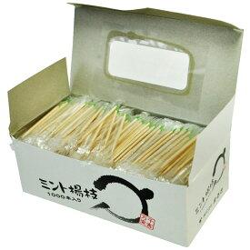 まるき 業務用 OPP袋入り ミント楊枝 箱入 約1000本入り 00125