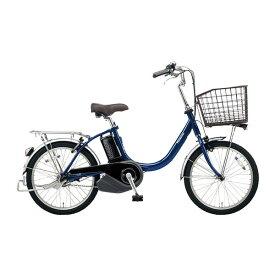 PANASONIC BE-ELL032-V ファインブルー ビビ・L・20 [電動アシスト自転車(20インチ・内装3段)] メーカー直送