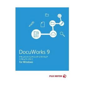 fujixerox DocuWorks 9 ライセンス認証版 / 1ライセンス(ダウンロード版)