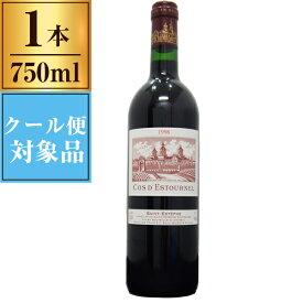【送料無料】[1998] シャトー・コス・デストゥルネル/サンテステフ 750ml Chateau Cos d'Estournel 【 赤ワイン ボルドー メドック 格付けシャトー 2級 】