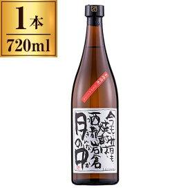 岩倉酒造場 月の中 (芋) 25度 720ml 【 焼酎 九州 】