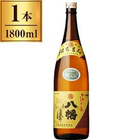 高良酒造 八幡 (芋) 25度 1.8L【 焼酎 九州 】