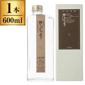 黒木本店 野うさぎの走り (米) 37度 600ml 【 焼酎 九州 】