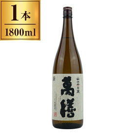 【送料無料】萬膳酒造 萬膳 (芋) 25度 1.8L 【 焼酎 九州 】