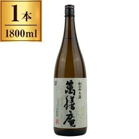 【送料無料】萬膳酒造 萬膳庵 (芋) 25度 1.8L 【 焼酎 九州 】