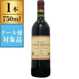 [1982] シャトー・ランシュ・ムーサ/ポイヤック 750ml Chateau Lynch Moussas【 赤 ワイン ボルドー メドック ポイヤック 格付けシャトー 5級 】 【 在庫入替 】 【 クリアランス 】
