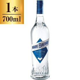 マリーブリザール アニゼット スリムボトル 700ml