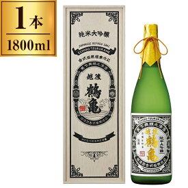 【送料無料】越後鶴亀 超特醸 純米大吟醸 1800ml