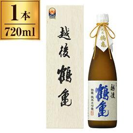 越後鶴亀 特醸 純米大吟醸 720ml