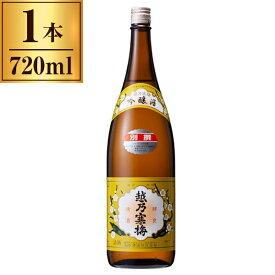 石本酒造 越乃寒梅 吟醸 別撰 720ml