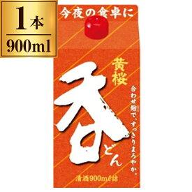 黄桜 呑 900ml パック 【 日本酒 京都 伏見 】