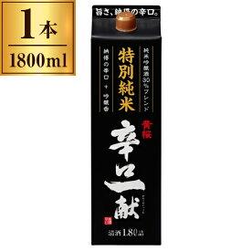 黄桜 特別純米辛口一献 1800ml パック 【 日本酒 京都 伏見 】