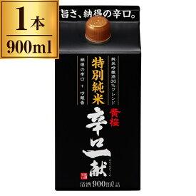 黄桜 特別純米辛口一献 900ml 【 日本酒 京都 伏見 】