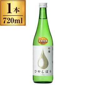小西酒造 吟醸ひやしぼり 720ML瓶詰 【日本酒 兵庫 伊丹】