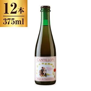 カンティヨン・フランボワーズ 375ml ×12 【 ベルギー ビール ランビック 自然発酵 フルーツ フランボワーズ 】