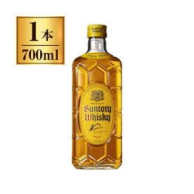 サントリー 角瓶 700ml瓶 亀甲デザイン【 国産 ウイスキー ブレンデッド ハイボール 】