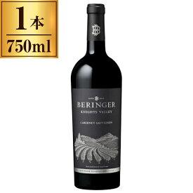ベリンジャー ナイツ・ヴァレー・カベルネ・ソーヴィニヨン 750ml 【 アメリカ カリフォルニア ナパ 赤 ワイン フルボディ 】