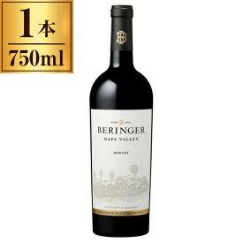 ベリンジャー ナパ・ヴァレー・メルロー 750ml 【 アメリカ カリフォルニア ナパ 赤 ワイン フルボディ 】