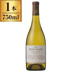 ベリンジャー ナパ・ヴァレー・シャルドネ 750ml 【 アメリカ カリフォルニア ナパ 白 ワイン 辛口 】