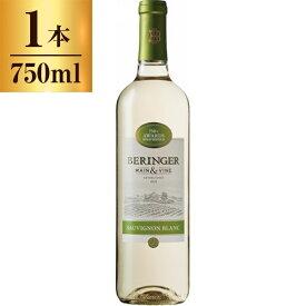 サッポロビール ベリンジャー カリフォルニア ソーヴィニヨン・ブラン / ベリンジャー・ヴィンヤーズ 750ml