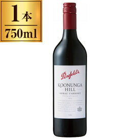 ペンフォールズ クヌンガ・ヒル・シラーズ・カベルネ 750ml 【 オーストラリア 赤 ワイン ミディアムボディ 】