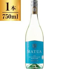 マトゥア リージョナル ソーヴィニヨン・ブラン 750ml