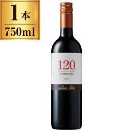 サンタ・リタ 120(シェント・ベインテ)カルメネール 750ml 【 チリ 赤 ワイン ミディアムボディ 】