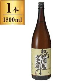 吟醸「紀伊国屋文左衛門」 1800ml 【 日本酒 地酒 和歌山 海南 】
