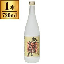 吟醸「紀伊国屋文左衛門」<金箔入> 720ml 【 日本酒 地酒 和歌山 海南 】
