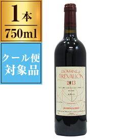 [2013] ヴァン・ド・ペイ・ド・ブーシュ・デュ・ローヌ・ルージュ / ドメーヌ・ド・トレヴァロン 750ml Trevallon Vin de Pays Bouches du Rhone Rouge 【 プロヴァンス 赤 ワイン 】