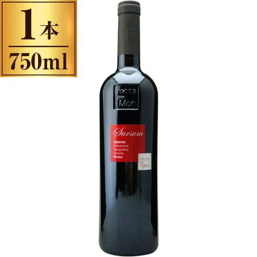 サレントロッソスルサム/ロッカデイモリ750ml赤フルボディイタリアプーリア