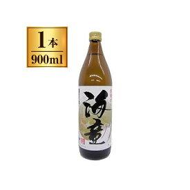 濱田酒造 海童900ml 25度 900ml【芋 焼酎 鹿児島】