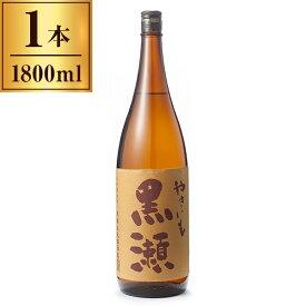 鹿児島酒造 やきいも黒瀬 (芋) 25度 1.8L 【 焼酎 九州 】