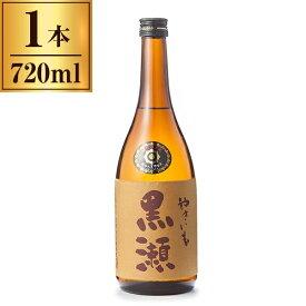 鹿児島酒造 やきいも黒瀬 (芋) 25度 720ml 【 焼酎 九州 】