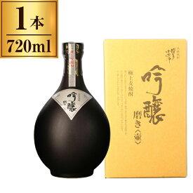 光酒造 博多小女郎 吟醸磨き壷 720ml