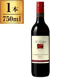 セント・ハレット ゲームキーパーズ シラーズ 750ml 【 オーストラリア バロッサ 赤 ワイン シラー 】