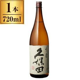 朝日酒造 久保田 吟醸 千寿 720ml