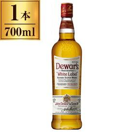 サッポロビール デュワーズ ホワイトラベル 700ml
