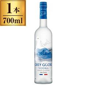 サッポロビール グレイグースウォッカ 700ml