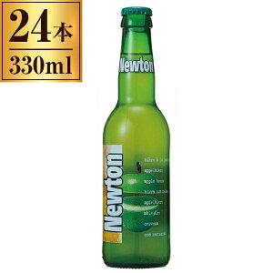ニュートン 330ml ×24本【輸入ビール ベルギー 白ビール フルーツビール】