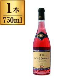 ゲロワンヌ・グリ/モロッコワイン・レ・トロワ・ドメーヌ (2015) 750ml