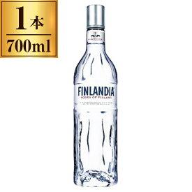 アサヒビール フィンランディア 瓶 700ml