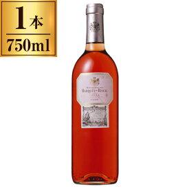マルケス・デ・リスカル ロサード 750ml 【 スペイン リオハ ロゼ ワイン 辛口 】